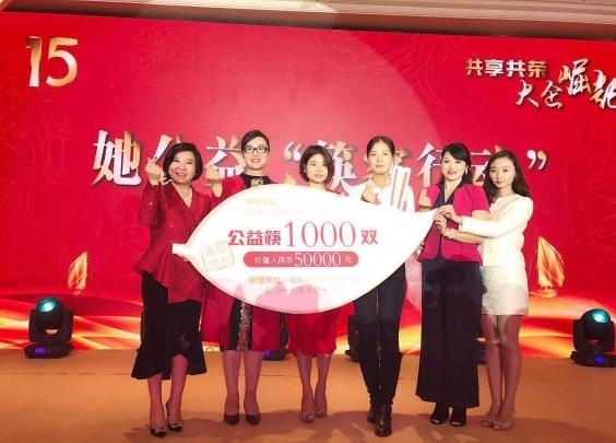 福韵施集团正式成立暨东方美15周年庆在杭举办
