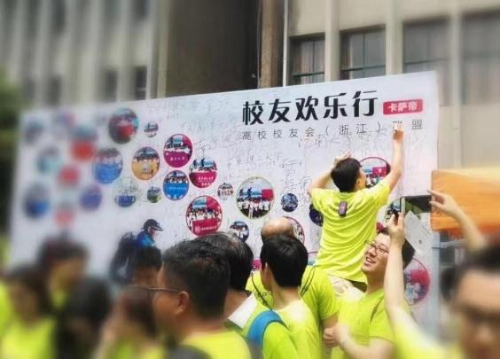 百所高校校友欢乐行,本月25日杭州北高峰,约吗