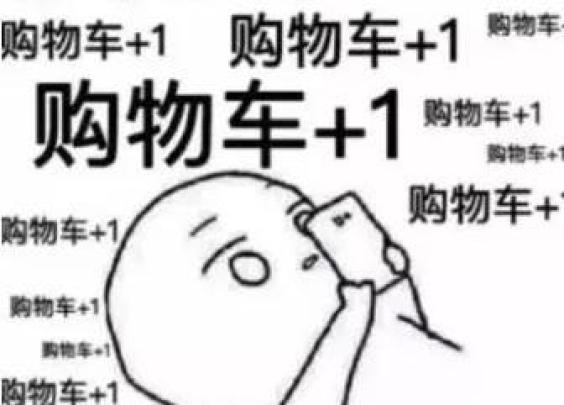 双11机票大促来袭!¥300往返云南、全日空跌...