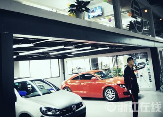 RTS汽车俱乐部开业 打造个性专属座驾