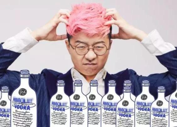 我去采访吐槽大王李诞,结果被他灌倒了