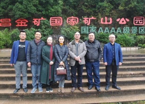 汤显祖之后,中国知名诗人作家走进诗意遂昌