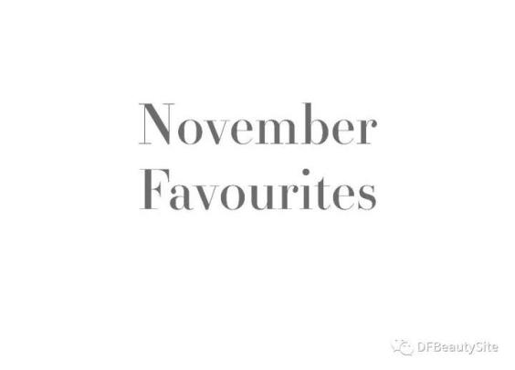 十一月爱用品:豆乳洁面泡沫、香缇卡钻石乳液、P...