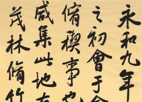 积蓄四十年思绪入纸,朱飞军书法展2日开幕