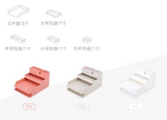 【帐·具论】质量之上的设计提升——纽赛NUSI...