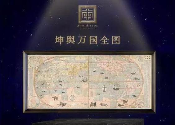 即将亮相《国家宝藏》的南博三宝,你猜对了吗?