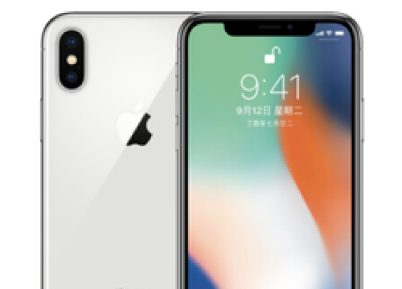 9388丨 iPhone X 256GB 银色