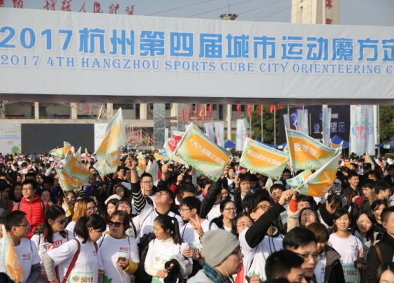 今天6000人从黄龙出发,在杭州城玩了一场大大大比赛