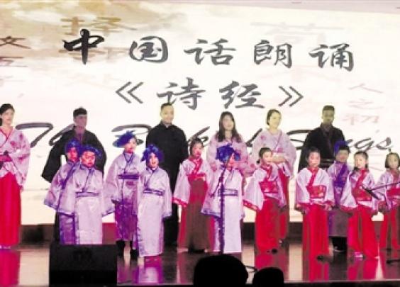 中外学生一起话诗经、秀旗袍,这场演出够特别