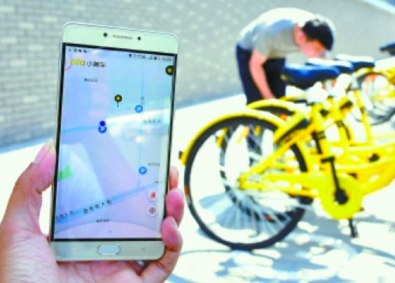 """杭州试点共享单车""""电子围栏"""",全国首个接入三家..."""
