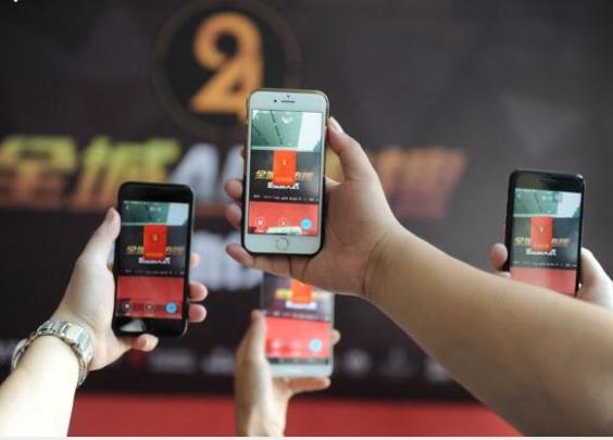 """""""全城AR热搜24""""收官,iphone8得主揭晓"""