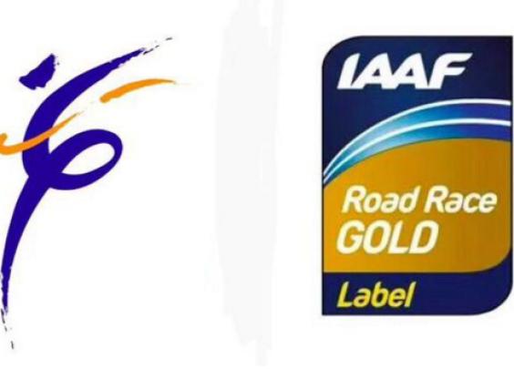 兰州马拉松升级国内第七个国际田联金标赛事!