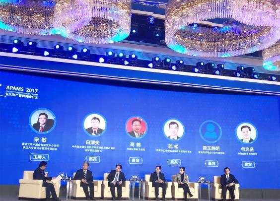 """杭州正打造世界一流的科技金融""""高地"""""""
