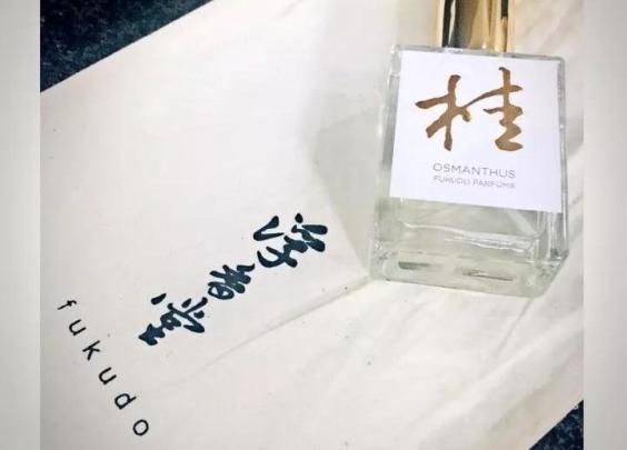 这个低调的国产香水牌子,让一堆用惯了芦丹氏的贵...