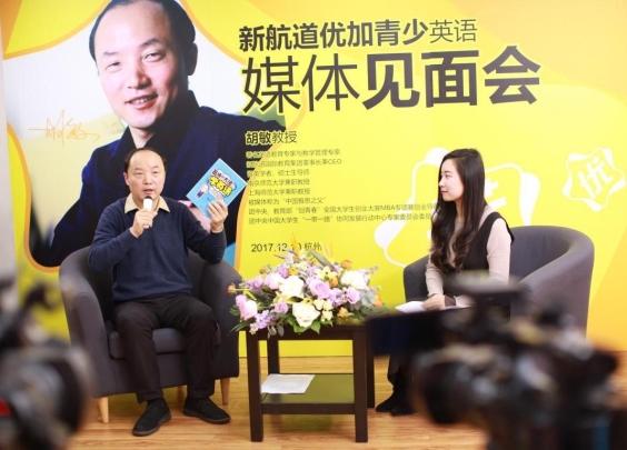 """""""中国雅思之父""""来杭 揭秘青少儿英语学习方式"""