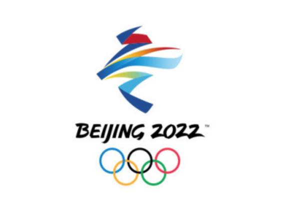 """2022年北京冬奥会会徽""""冬梦""""正式发布"""