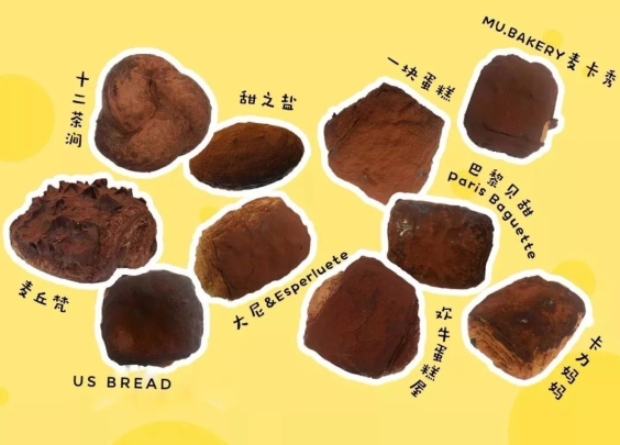 我们吃了杭州超人气10款脏脏包,麦丘梵、us ...