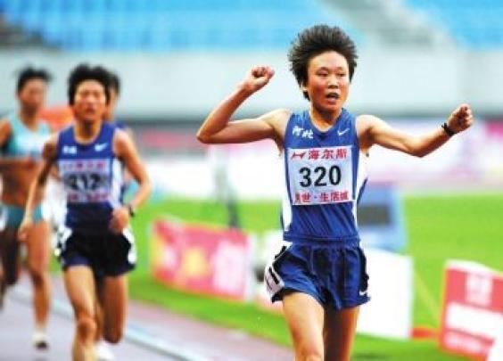 天津全运会女子马拉松冠军王佳丽遭禁赛8年