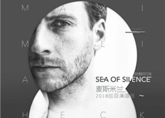 "【万有音乐系】麦斯米兰 ""Sea of Sil..."