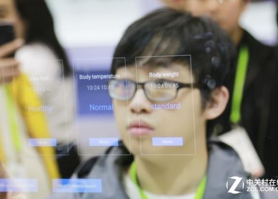 CES2018 海尔智慧家庭展示未来生活场景