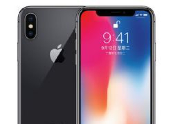 7788丨苹果 iPhone X 智能手机 64GB