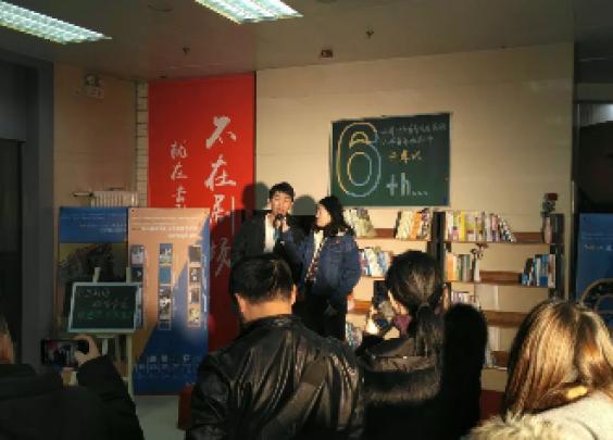 看戏在天津   天津北方青年演艺展演