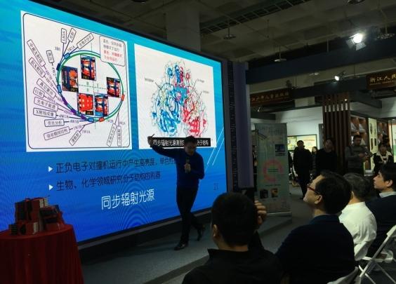 """""""大科学装置与我们的生活""""主题科普活动在北京举行"""