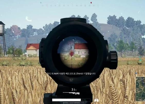 MK14是冲锋枪还是狙击枪?