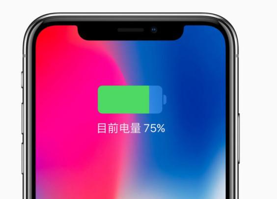 京东会员:iPhone X 智能手机   12期免息券