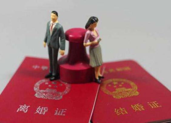 婚姻法24条变天了,共债共签或事后追认!(附司...