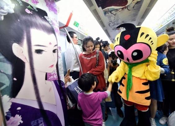 打破次元壁,杭州地铁将推出首个动漫地铁站!