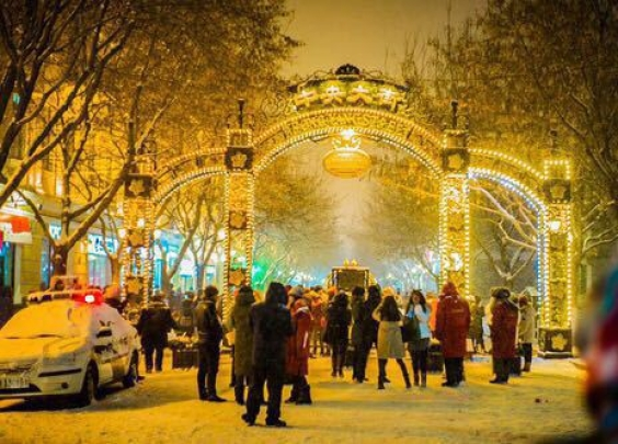 哈尔滨冰城之家青年旅舍招募近期到岗义工