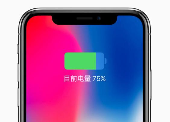 7788丨 iPhone X 智能手机 64GB 深空灰