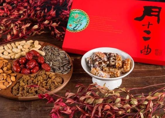 台湾人过年必吃的糖!满满的松子、桂花、南枣、核桃