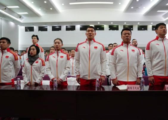 平昌冬奥会中国体育代表团成立,82位健儿出征