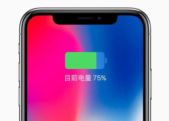 7737丨 iPhone X 智能手机 64GB