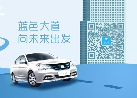 杭州新能源车企时空电动获IDG10亿元融资