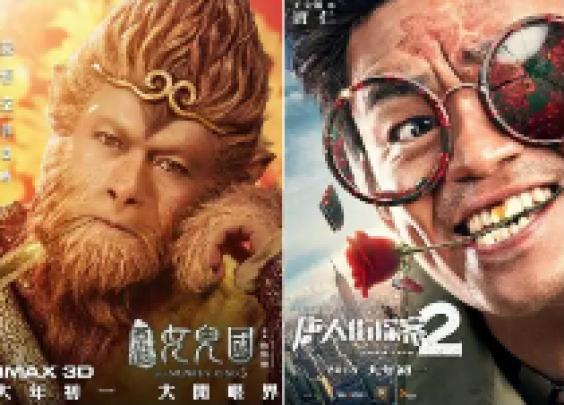 100+出品方,200+品牌入局春节档团战:7...