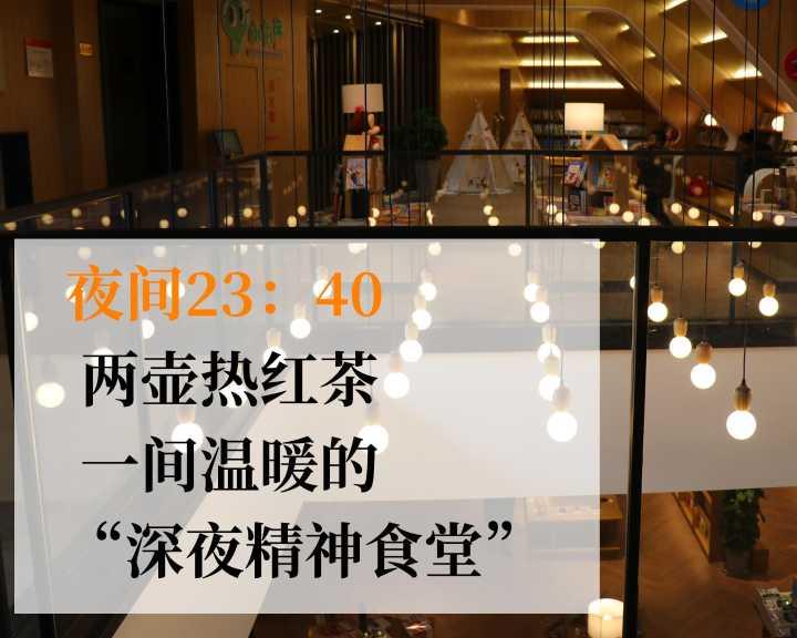 萧山新华书店中心门市内景空间2——光之屋檐.jpg
