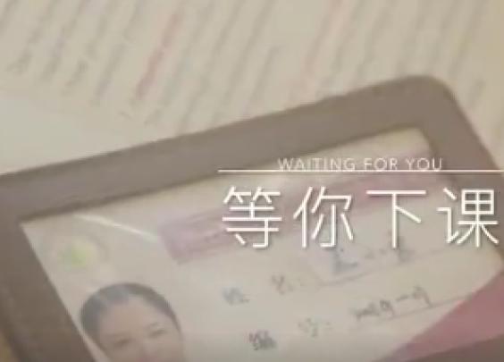 武汉高中生版《等你下课》MV,有点赞