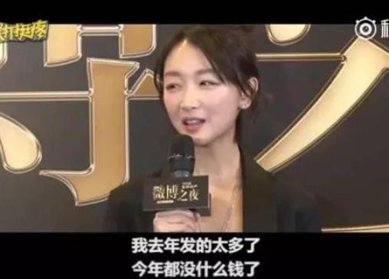 陈赫年终奖发火锅底料,小沈阳发生态大米,可她还...