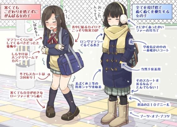 日本女生冬天光腿不冷吗?留学生:真相只有一个