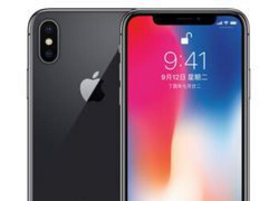 7266丨iPhone X 256GB 美版无锁