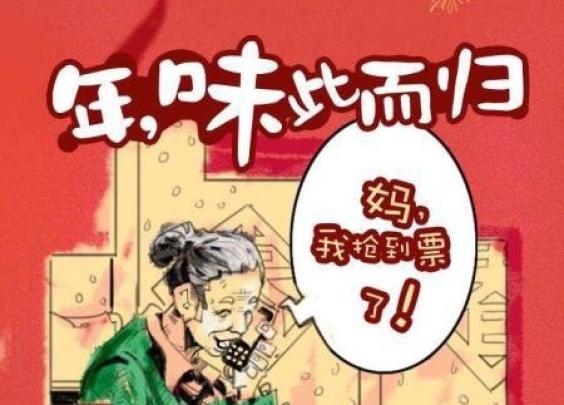 吃货科普时间到:小年除了饺子还吃啥?