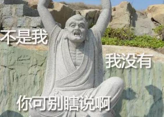 表情包雕塑哈哈哈哈哈哈哈哈哈地理司!!