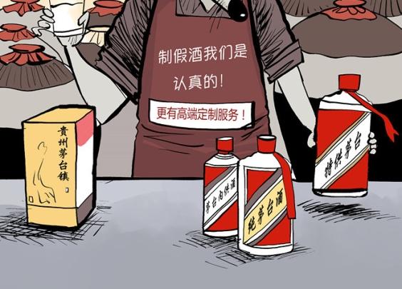 浙江2017年度的这十大食药安全案例被通报
