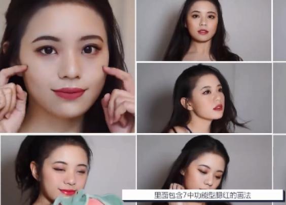 【7种功能型腮红画法】 不论是长脸、肉脸、额头...