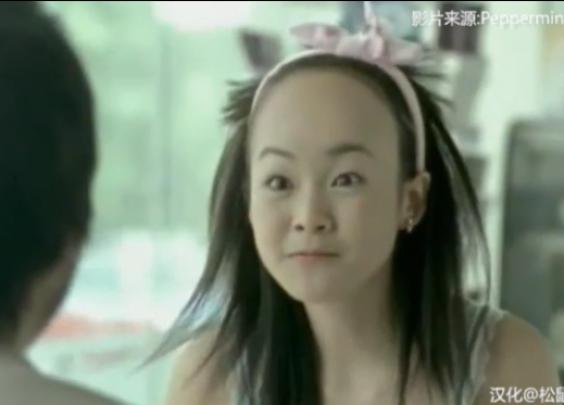 经典广告片:那些晕掉的瞬间……