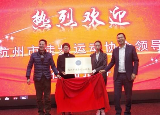 最广泛的健身人群,今天杭州有了自己的组织,一起...