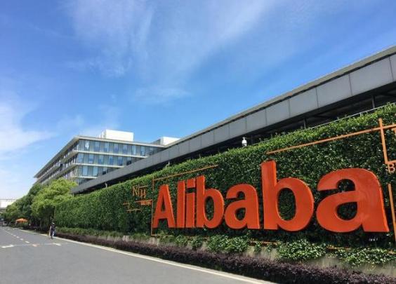 阿里巴巴54亿元战略投资居然之家 持股15%